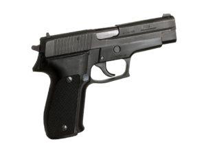 firearm-law-300x229 What is Firearm Law? Lawyer Palm Springs | Orange County